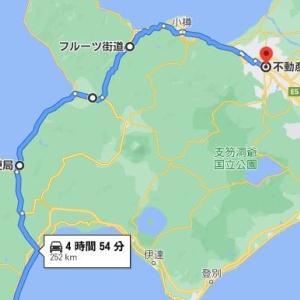 9/15-16 アパート探し札幌旅