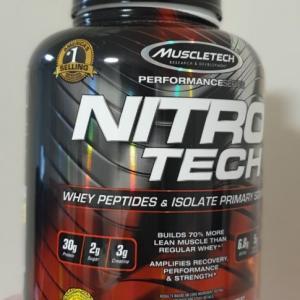 【プロテイン】NitroTech(ミルクチョコレート)【レビュー】