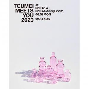 TOUMEI、人気フラワーベースにピンクが仲間入り!展示会『TOUMEI MEETS YOU 2020』名古屋とネット上で開催
