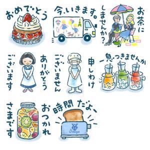 近江屋洋菓子店が公式LINEスタンプをリリース!ショートケーキやフルーツポンチがスタンプに