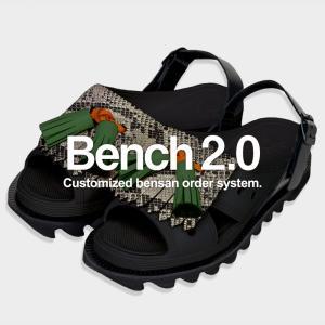 """""""便所サンダル""""ブランド・benchがカスタムイベントをオンラインストアで開始! デザインバリエーションは約15万通り"""
