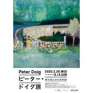 「ピーター・ドイグ展」東京国立近代美術館で開催中! 幅3メートルを超える大型作品の展示も