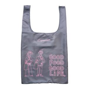 「カプリチョーザ」遠山晃司デザインのエコバッグを販売! 松本人志、平子祐希、宮迫博之絶賛の味が10%オフになるキャンペーンも