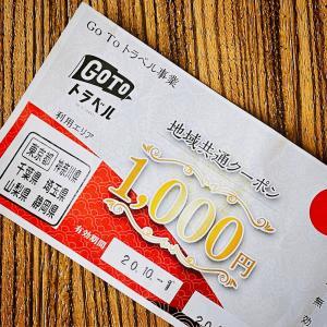 【更新】朝食付きで1559円!? おトク過ぎなデザイナーズホテル7選(東京編)