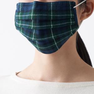 無印良品、秋冬素材のマスクを発売! コーデュロイやフランネルなどオーガニックコットンの残布を再利用