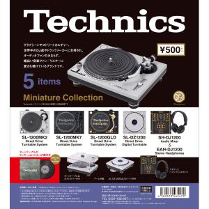Technicsアナログターンテーブルがミニチュア化!レコード盤面の溝まで再現したLP盤はスクラッチも可能