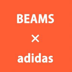 BEAMSがadidasに別注、オールブラックのスーパースターが登場!秋冬らしいハラコ素材の3本線