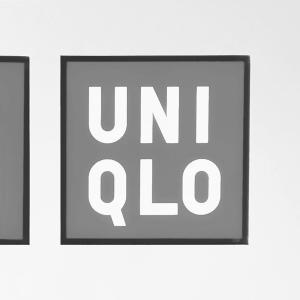 ユニクロ、エアリズム寝具シリーズのラインナップ増強! 嬉しい新カラーも