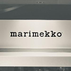 あるの知ってた? マリメッコの箸と箸置き…10年間で初の記念アイテム