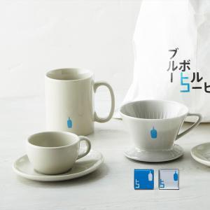数量限定! 隠れロゴがかわいいブルーボトルコーヒー「Kiyosumi Gray」のカップ&ソーサー