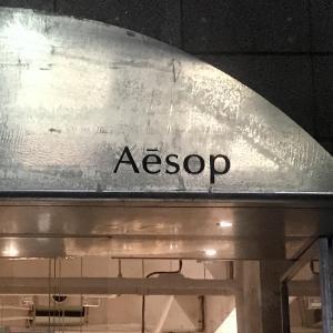 """イソップ、ブランド初のアロマキャンドル3種は""""星のようなキャンドル"""""""