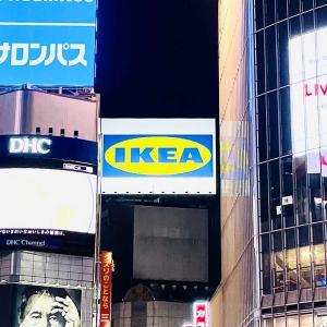 「イケア新宿」出店、「フォーエバー 21」「インザルーム」跡地に2021年春オープン