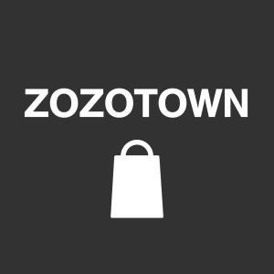 ZOZOTOWNの「2021福袋」、400種以上を11月27日(金)正午から販売開始