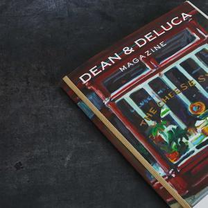 最大50%還元、DEAN & DELUCA のスペシャルイベントスタート…12月11日まで