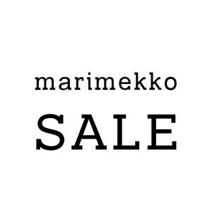 マリメッコ冬セールの日程公開、オンラインストアは31日(木)21時から