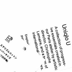 早くもサイズ欠け、ユニクロU春夏新作の人気カラーは新色「LIGHT GRAY」