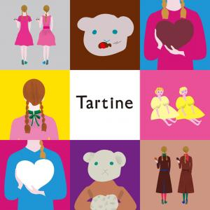 タルト菓子専門店「タルティン」、週替わりでバレンタイン商品を発売