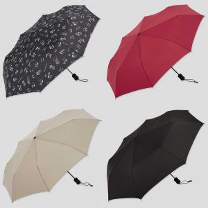 ユニクロの傘がセール! UVカット機能付きも対象…梅雨に、夏用日傘に