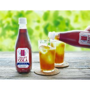 成城石井、初の「オリジナルクラフトコーラ」を発売!6種のスパイスと4種のフルーツ果汁を使用