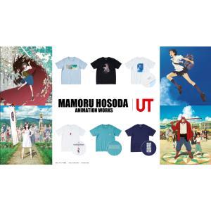 ユニクロ「UT」×細田守作品コラボTシャツを発売!映画『竜とそばかすの姫』公開記念