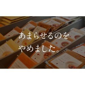 スープストックトーキョー「賞味期限が近い冷凍スープ」をお得な価格で販売!