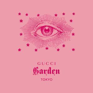 グッチがブランド創設100周年記念、展覧会「Gucci Garden Archetypes」を開催!入場無料