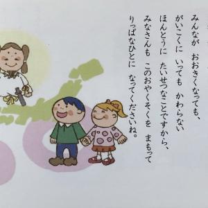 """""""ついに週刊新潮が斬り込むか?!~春馬ロス""""(リブログ)"""