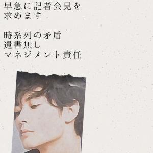 """追悼三浦春馬Kinky Boots Haruma Miura Tribute movie"""