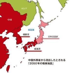 """""""北海道でシナ人が大規模な環境破壊! しかし国会も報道もまったく無視"""""""