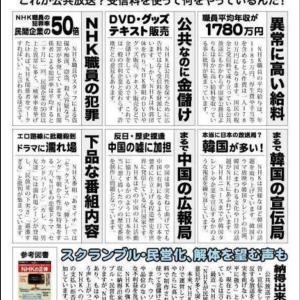 """""""紅白審査員への道~春馬ロス""""(+三浦春馬氏を審査員へ!)"""