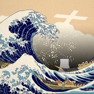 """""""中国の洪水の実態がヤバすぎる!"""":大自然のダイナミズムを嘆じて殺戮を放置できるのが共産主義"""