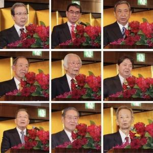 中国共産党に忠誠を誓った日本国内の人間達を紹介する。