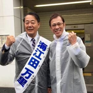 中共の工作員 李小牧 を立憲民主党の海江田万里が支持=立憲民主党はジェノサイド容認が確定。