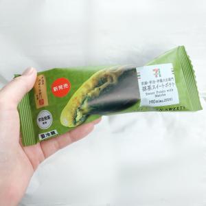 セブンイレブン【抹茶スイートポテト】食べてみた
