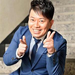 """【宮迫】""""男気""""の2000万円払い?!!"""