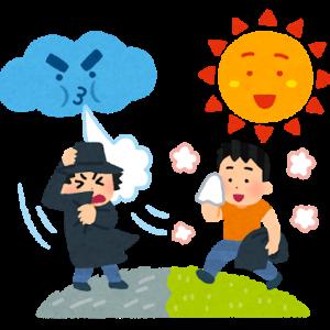 童話|「北風と太陽」から、人生を学んでみる