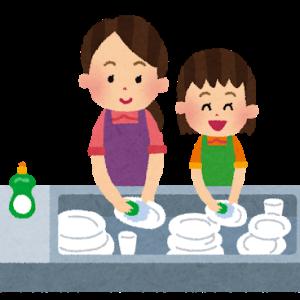貯金|子供に教えたいお小遣いの管理の仕方:お駄賃