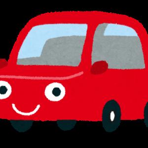 片付け|トヨタ生産方式を家庭で応用してみる:平準化③