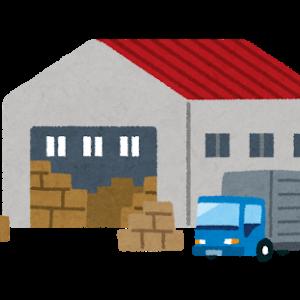 片付け|トヨタ生産方式を家庭で応用してみる:ジャストインタイム
