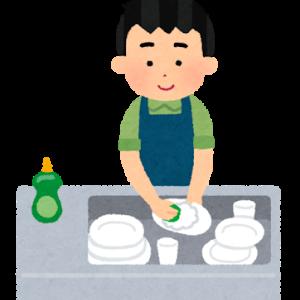 7つの習慣|皿洗いと、洗濯することが好きです!