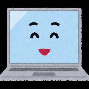 未来へのタネまき日記|ブログの引っ越しを考えています!