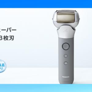 【パナソニックシェーバー】新商品ラムダッシュES-MT21!価格や使い方は?