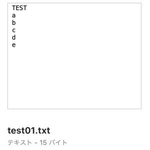 【Mac版】wgetでGoogle DriveからファイルをダウンロードするTips〜フォルダの共通設定からwgetコマンド実行まで〜