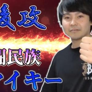 マイキー&さつきの筋トレ対決10本勝負(後編)