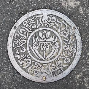 [マンホール] 愛知県愛知郡東郷町のマンホール