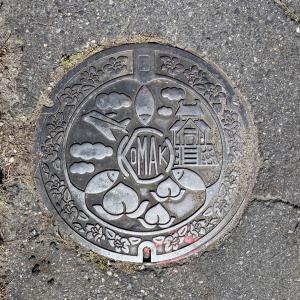 [マンホール] 愛知県小牧市のマンホール