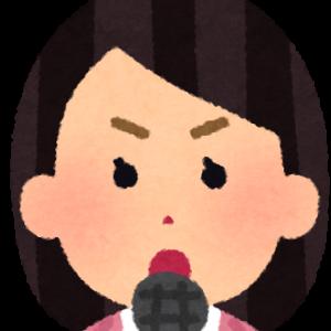 2020年!24時間テレビのメインパーソナリティが決定!!!