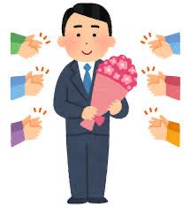 憧れの上司や先輩が異動。後悔しないプレゼントの選び方。