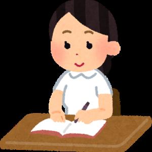 おすすめの小論文の書き方の手順。