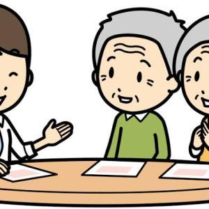 デイサービスで初の利用契約業務の流れ。